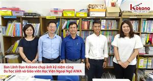 Học Viện Ngoại ngữ AIWA 1