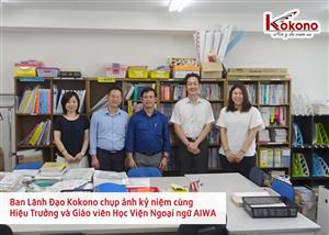 Học Viện Ngoại ngữ AIWA 2