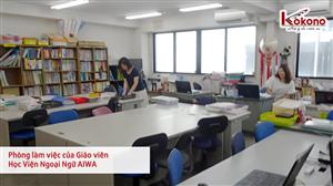 Học Viện Ngoại ngữ AIWA 3