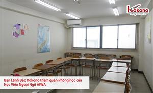 Học Viện Ngoại ngữ AIWA 8