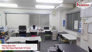 Học viện ngoại ngữ quốc tế Tokyo 2