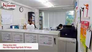 Học viện ngoại ngữ quốc tế Tokyo 3