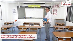 Học viện ngoại ngữ quốc tế Tokyo 5