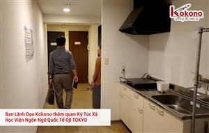 Học viện ngôn ngữquốc tế OJI TOKYO 2