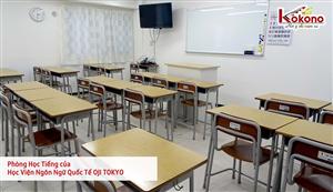 Học viện ngôn ngữquốc tế OJI TOKYO 4