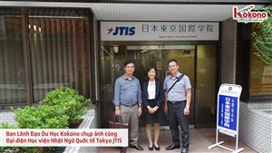 Học viện Nhật Ngữ Quốc tế Tokyo JTIS 15