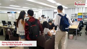 Học viện Nhật Ngữ Quốc tế Tokyo JTIS 1