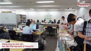 Học viện Nhật Ngữ Quốc tế Tokyo JTIS 4