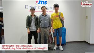 Học viện Nhật Ngữ Quốc tế Tokyo JTIS 5