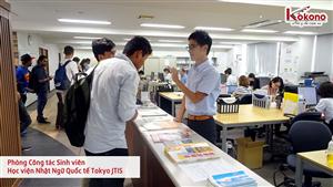 Học viện Nhật Ngữ Quốc tế Tokyo JTIS 7