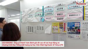 Học viện Nhật Ngữ Quốc tế Tokyo JTIS 9
