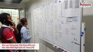 Học viện Nhật Ngữ Quốc tế Tokyo JTIS 10
