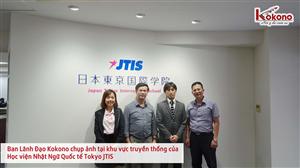 Học viện Nhật Ngữ Quốc tế Tokyo JTIS 12