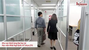 Học viện Nhật Ngữ Quốc tế Tokyo JTIS 13