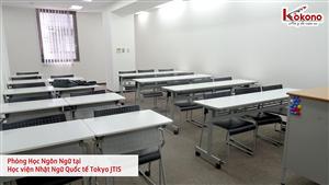 Học viện Nhật Ngữ Quốc tế Tokyo JTIS 14