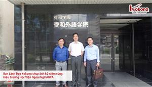 Học Viện Ngoại ngữ AIWA - Chuyến thăm và làm việc của Du Học Kokono