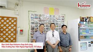 Học viện Ngoại ngữ Quốc tế Tokyo - Chuyến thăm đáp lễ - Gắn tình anh em