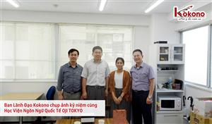 Học viện Ngôn ngữQuốc tế OJI TOKYO - Kokono thăm và làm việc tại trường