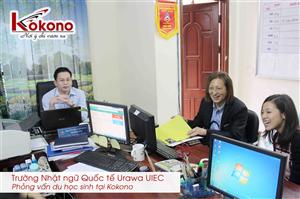 Trường Nhật Ngữ Quốc tế Urawa phỏng vấn du học sinh qua Skype tại Kokono