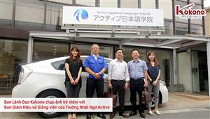 Trường Nhật Ngữ Active - Ban Lãnh Đạo Kokono Thăm và Làm việc tại trường