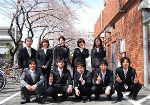 Phải bỏ ra số tiền là bao nhiêu khi đăng ký du học Nhật Bản? Sau khi sang Nhật Bản bao lâu thì được đi làm thêm? Ai là người giới thiệu cho bạn việc làm thêm?